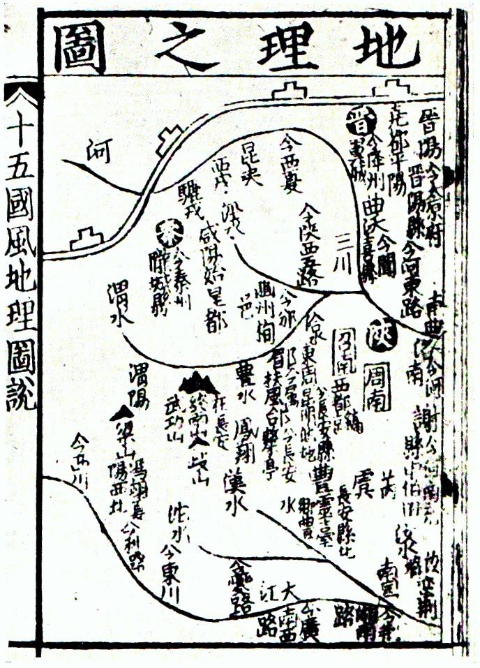El mapa impreso más antiguo que se conserva.